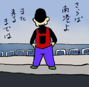 satoshi140