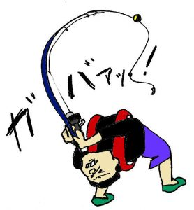 satoshi24