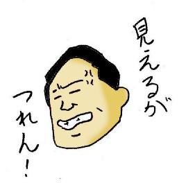 satoshi45