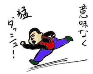 satoshi78