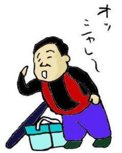 satoshi79