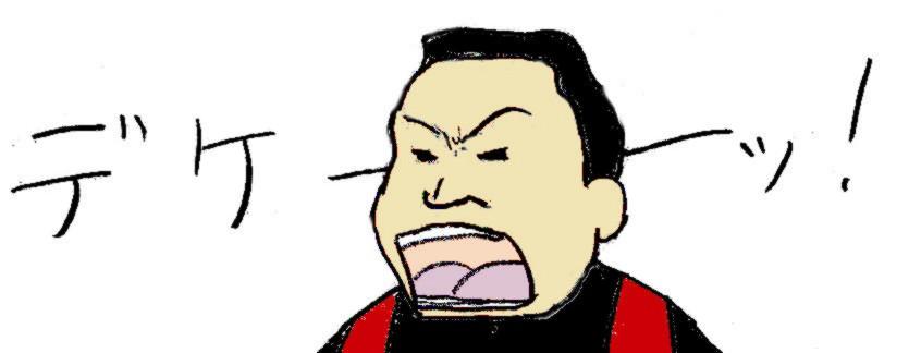 satoshi85
