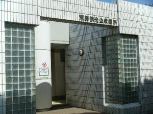 arasaki04