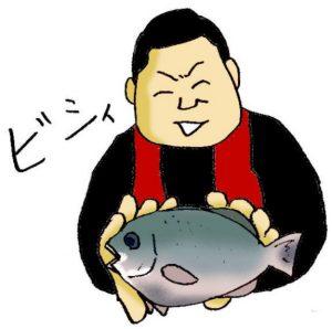 小湊港 サトシ 釣果はメジナ