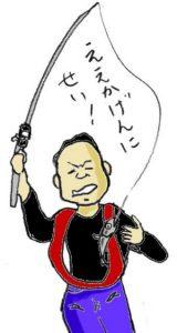 satoshi162
