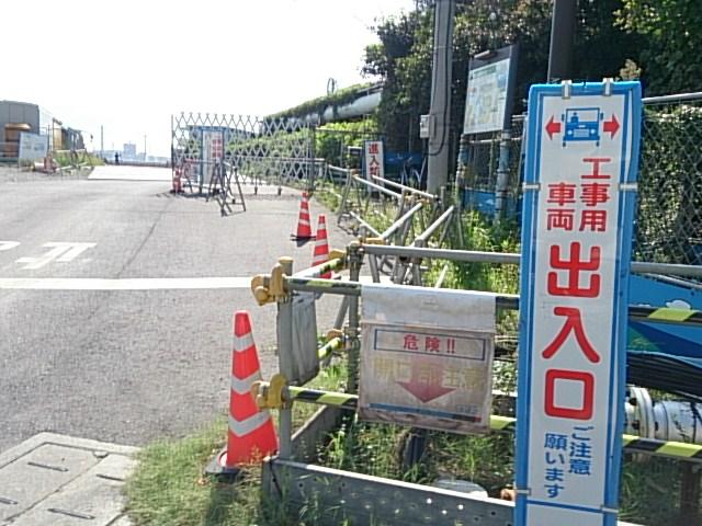水江町公園現在02