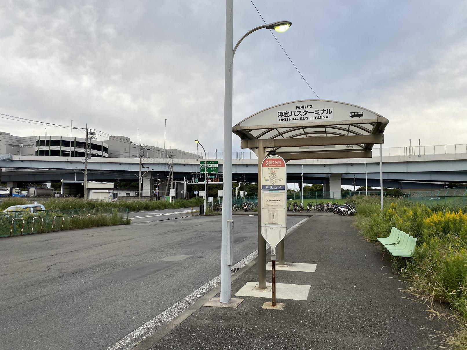 浮島 バスターミナル