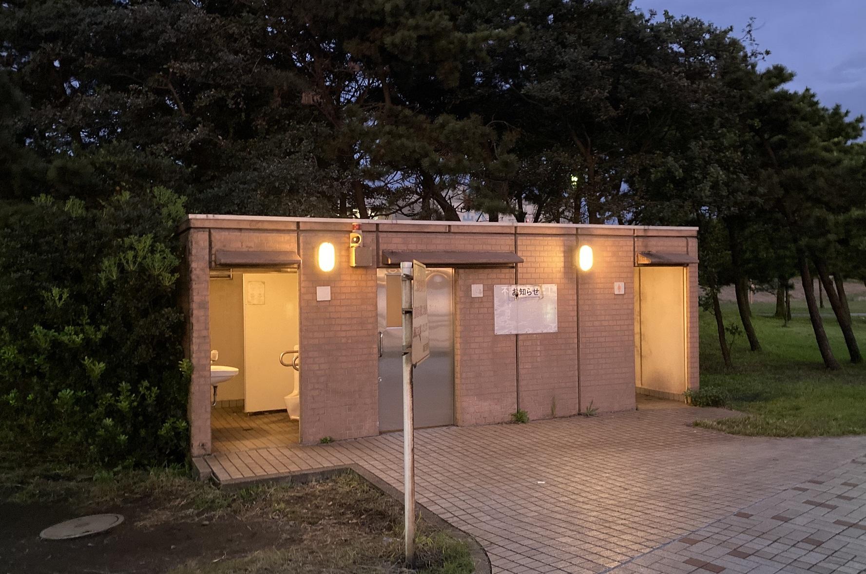 東扇島西公園トイレ2020