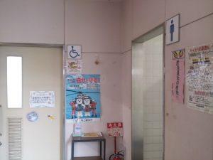若洲海浜公園 トイレ04