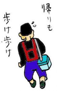 aaasatoshi175