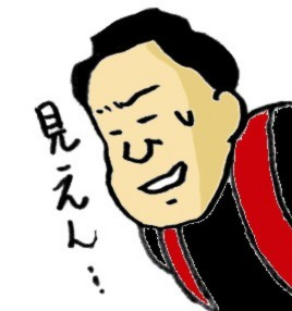 csatoshi176
