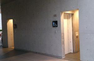 水の広場公園 トイレ02