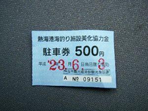 DSCF7599
