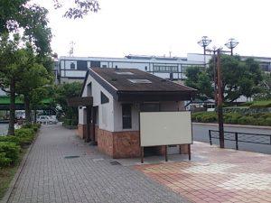 新木場公園 新木場駅前のトイレ