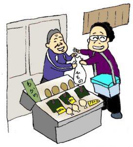 リツコ 江ノ島で干物買う