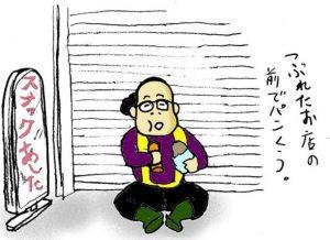 稲取港 リツコ04