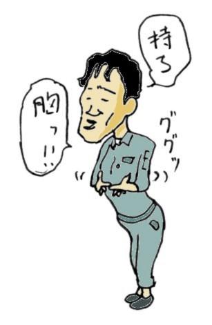 syu33