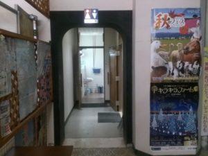 太海港 トイレ