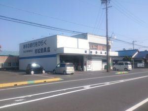 大井川港 釣具店