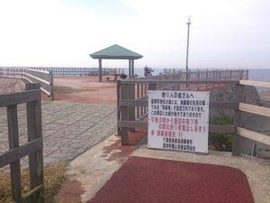 龍島港 釣り禁止02