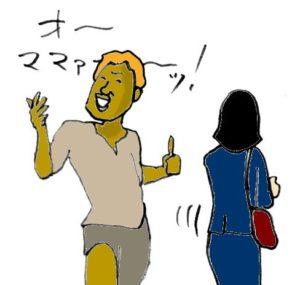 トヨカズ 真間川水門 人間の証明03