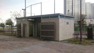 高島水際線公園 トイレ