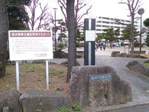 長井漁港 トイレ01
