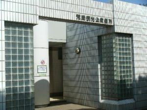 長井荒井漁港 トイレ02