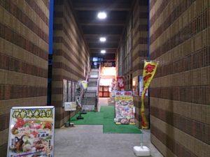 千田港 トイレ01