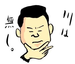 川下港サトシ03