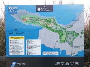 安房崎灯台 案内図