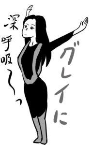 大岡川分水路 チカ02