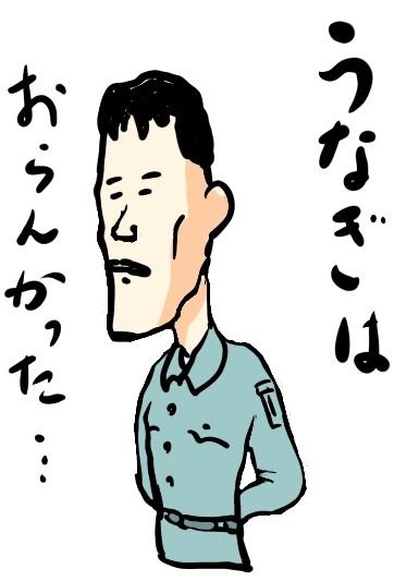 浜名湖海釣公園しゅうちゃん02