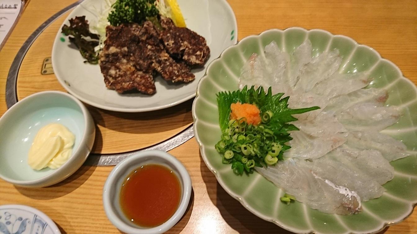 波奈館山総本店 鯨唐揚げ&コチ刺身