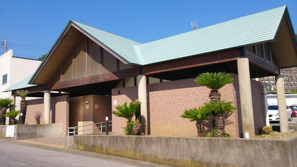 御宿岩和田漁港トイレ