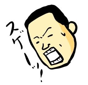 御宿岩和田漁港 サトシ02