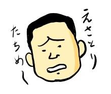 御宿岩和田漁港 サトシ03
