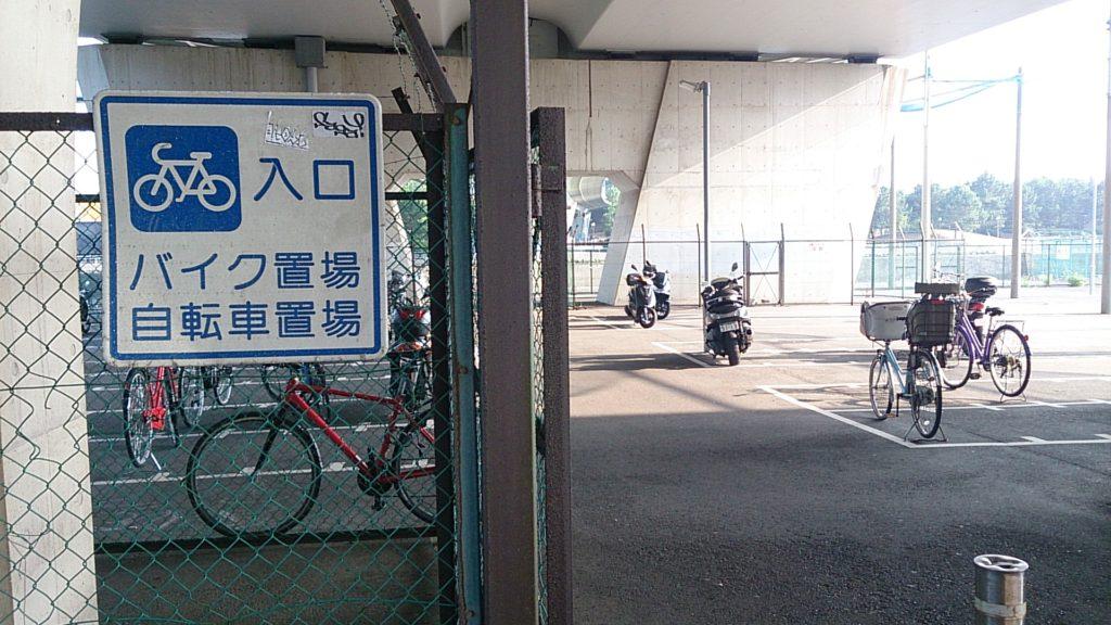 八景島シーパラダイス前 駐輪場01