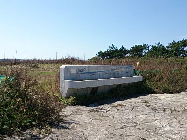 飯岡漁港 洗い場