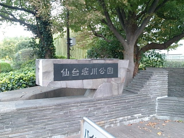 仙台堀川公園01