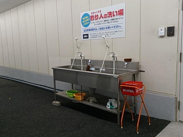 上州屋 東陽町店 洗い場