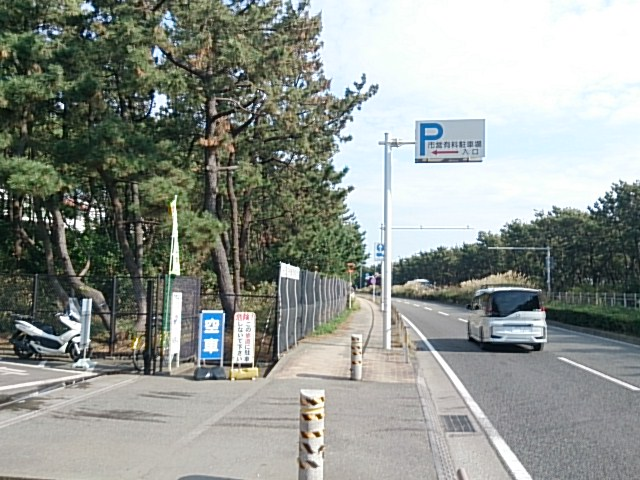 茅ヶ崎ヘッドランド 駐車場01