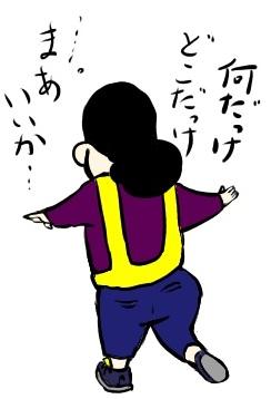 東松原北防波堤係留所 リツコ04