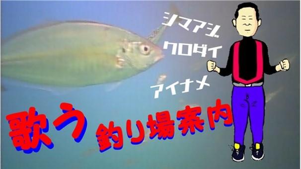 御宿 岩和田港
