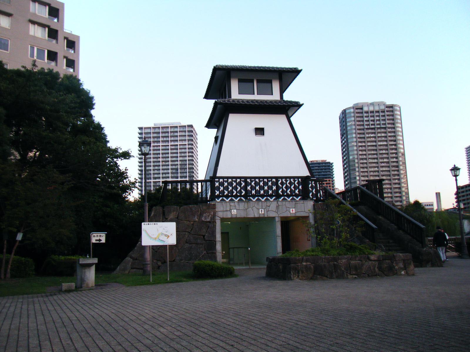 石川島公園 トイレ