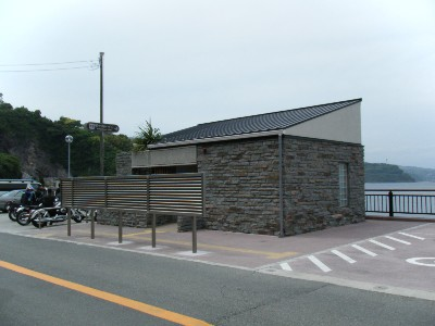 真鶴港 トイレ