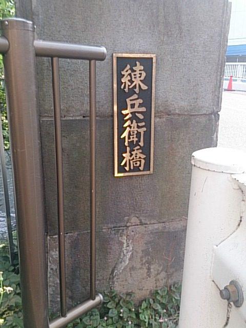 大島川水門04