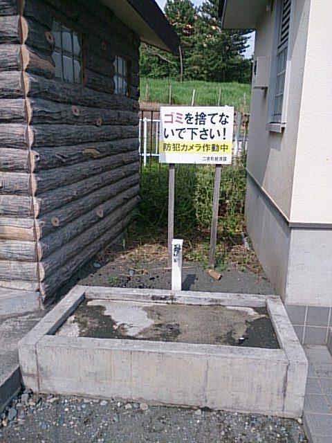 梅沢海岸 洗い場