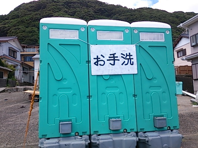 天津港 トイレ