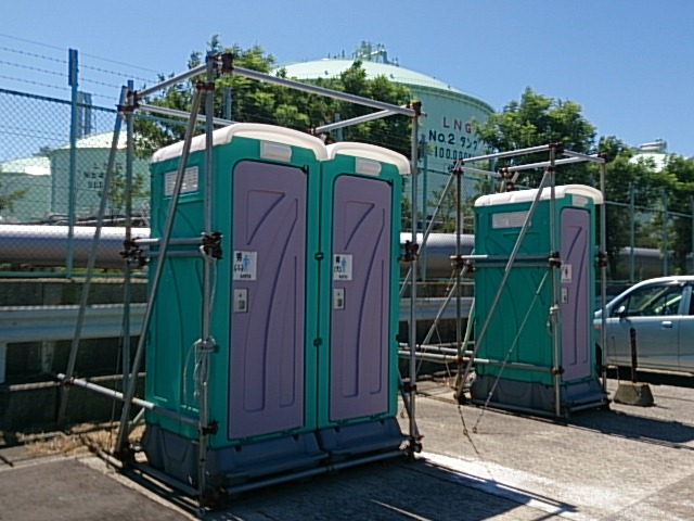 東港第2東防波堤 トイレ